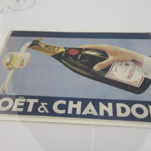 Moët & Chandon 訪問 ♪