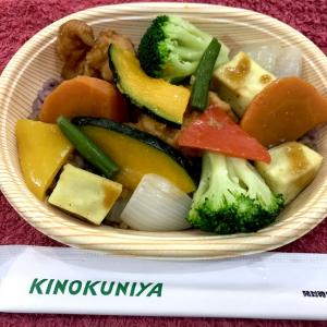 KINOKUNIYA「緑黄色野菜弁当」ランチは可愛く♪