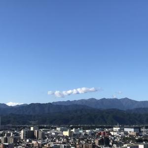 おはよう丹沢★寝坊したヨ(´・ω・`)