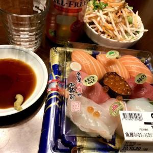 今夜はスーパーのお寿司!