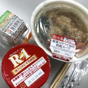 コンビニ飯(ファミマ)