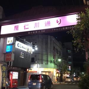 奄美の夜の街「屋仁川通り」は鹿児島天文館に次ぐ歓楽街!?