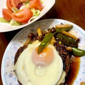 ハート形のハンバーグ (≧▽≦)♪ 今日の夕飯。