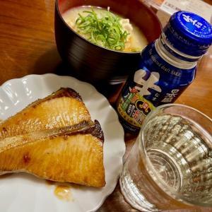 ブリの照り焼きで日本酒♪