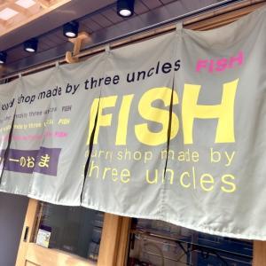 カレーのおじさま FISH(立川)