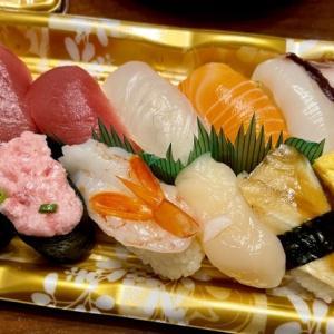 スーパーのお寿司 & 一ノ蔵
