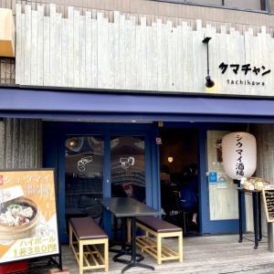 日替わり定食 @ タマチャン(立川)