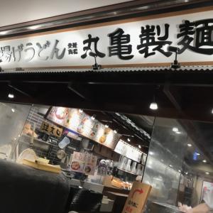 鴨ねぎうどん@丸亀製麺(橋本駅)
