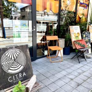 野菜たっぷりランチ @CITRA Hachioji(八王子)