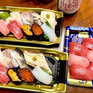 スーパーのお寿司で晩ごはん