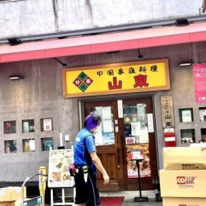 山東2号店で まずは水餃子!!