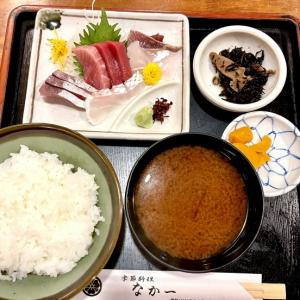 刺身定食@季節料理 なか一(横浜)