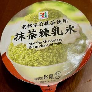 抹茶 練乳氷 (セブンのアイス)