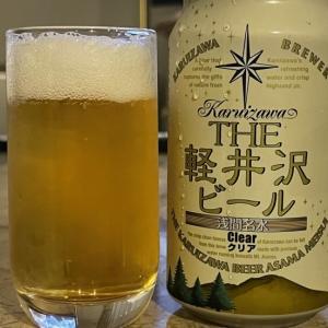 軽井沢ビールと千曲錦 & 温泉♪
