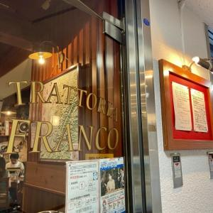 TRATTORIA FRANCO(横浜)ようやく入れた♪