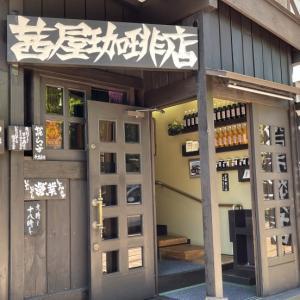 茜屋珈琲店@旧軽井沢