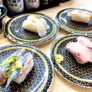 「はま寿司」でカワイク9貫!☆ 休みの日のランチ