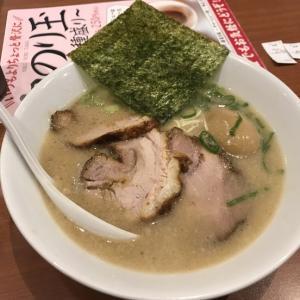 半ちゃーしゅー麺 @ らーめん専門店 小川本店