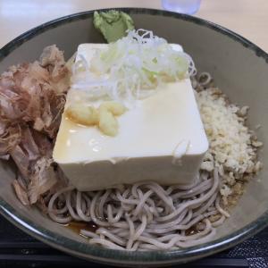 豆腐一丁そば @「箱根そば」の夏メニュー ♪
