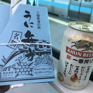 【4日目なう】朝ごはん?は「うに弁当」久慈駅限定20食!