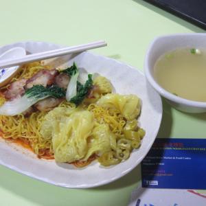 Lo Chan Kee Cantonese Wanton Noodles;丁寧に包まれた雲吞が美味しい!(Holland Drive FC)