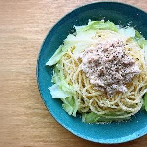 キャベツとツナマヨのスパゲティ ランチ。