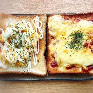 トースト2種で、パパッとお昼ごはん。