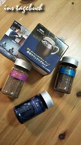 ネスカフェ 香味焙煎3種 お試し購入
