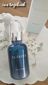 ALAVITA ブースターデュオ 使用レポ