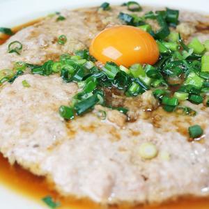 『香港風蒸しハンバーグ』ノンストップ 陳建太郎さんのレシピ