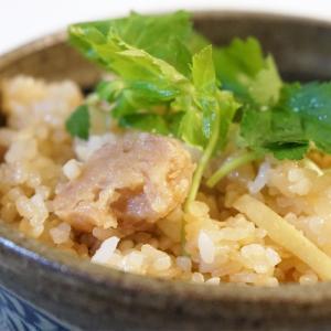 『シウマイ炊き込みご飯』 崎陽軒のシウマイアレンジレシピ