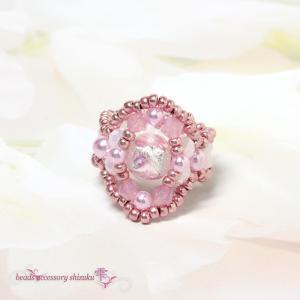 ホタル玉リング*ピンク