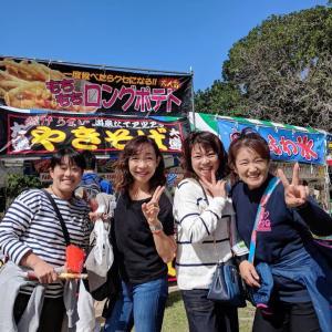 YOSAKOIかすや祭