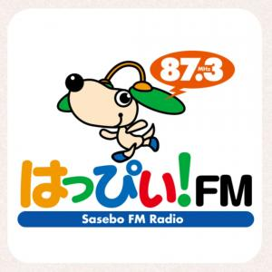 YOSAKOIラジオ出演のお知らせ