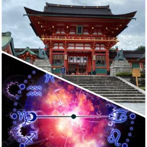 占星術・神社セッション【合体セミナー】募集開始