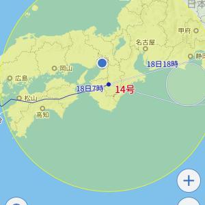 (人口)台風14号???w