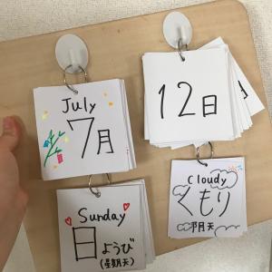 日・英・中の三ヶ国語日めくりカレンダー作ってみた★