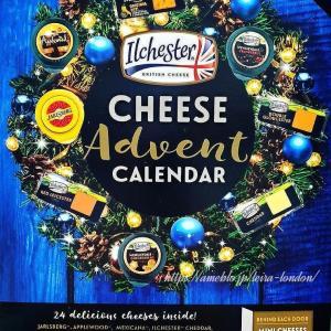 ブリティッシュチーズなカレンダー