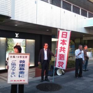 ◇台風19号被害 支援に力あわせ 和歌山市で救援募金活動