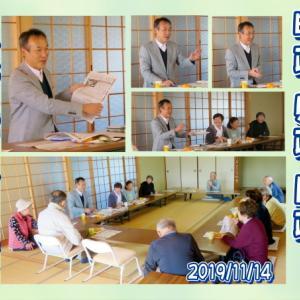 ◇上富田町で「集い」