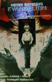 フィンランド語版マンガ Yoshiyuki Sadamoto / Neon Genesis EVANGELION 11 貞本義行『新世紀エヴァンゲリオン』第11巻