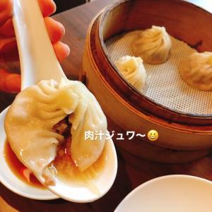 今日のランチ♡肉汁ジュワ〜の小籠包