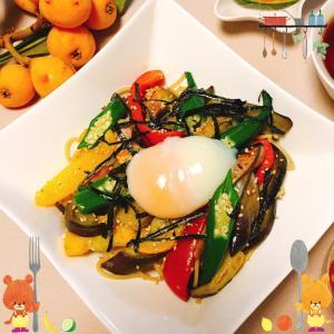 夜ごはん☆たっぷり夏野菜の和風パスタ