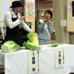 I LOVE秋田産フェスタn秋田市民市場