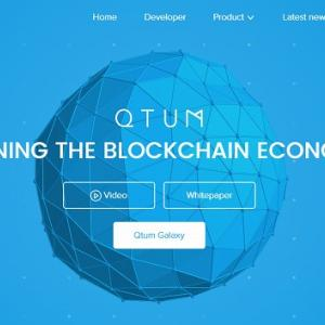 コインチェック、Qtumの取扱開始を発表!