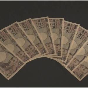 政府からの給付金10万円詐欺が、早くも!