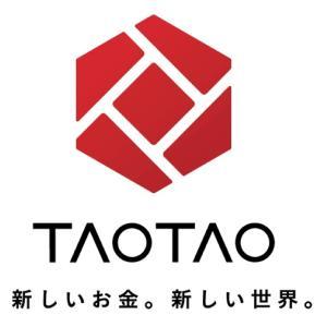 TaotaoでXRPを取り扱い予定