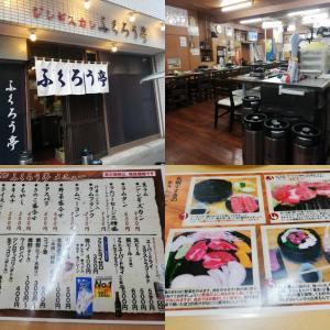 北海道からの香港&台湾旅行後記★札幌グルメ堪能しました。