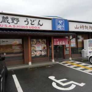 うどん、天ぷら食べ放題ですね