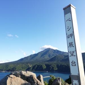 北海道からの香港&台湾旅行後記★利尻島の利尻山(利尻富士)に登ってきました。